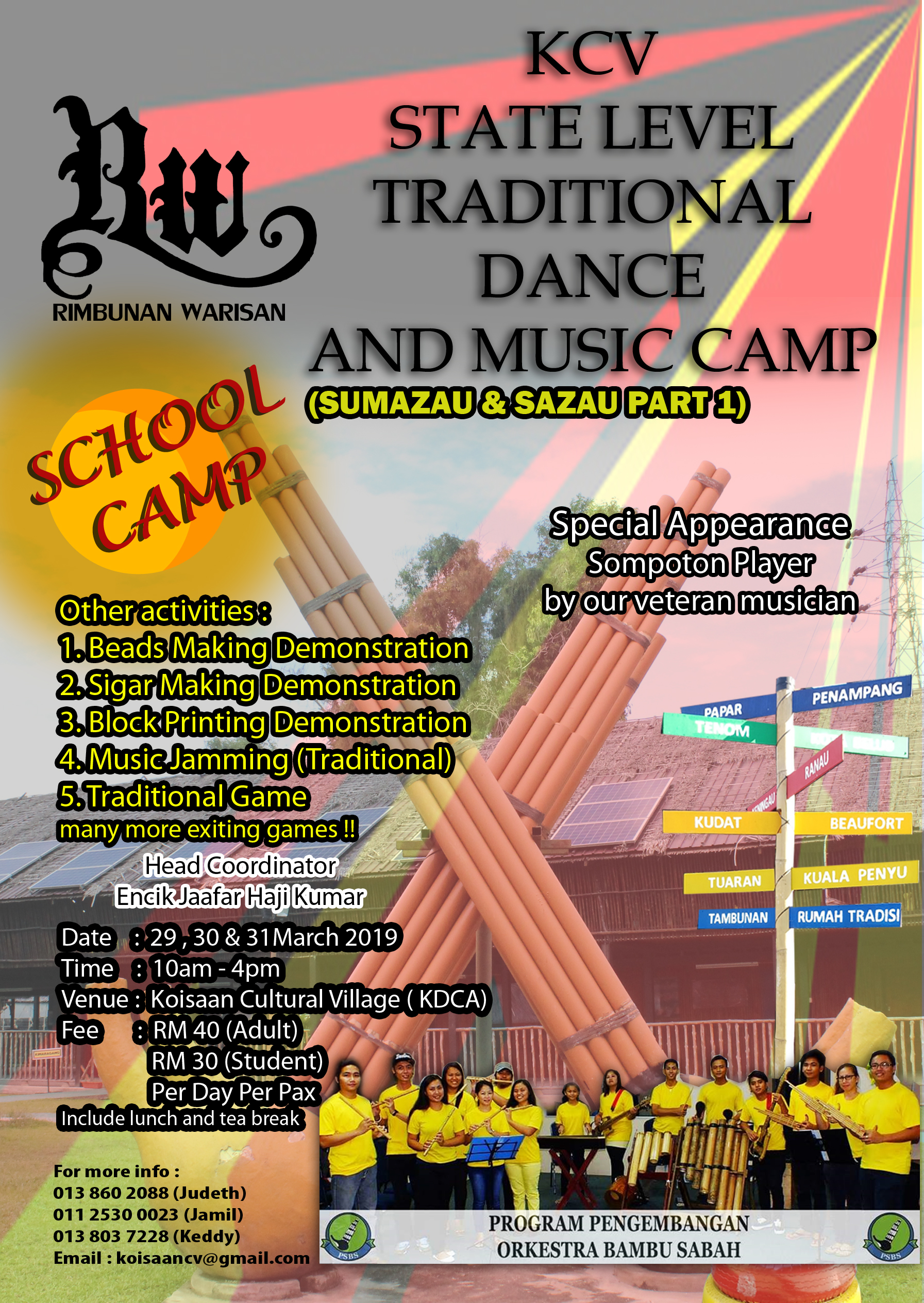 kcv music camp copy-1.jpg